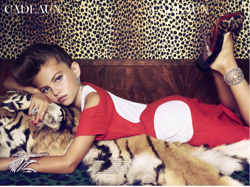 Vogue's GAG 'Gift'