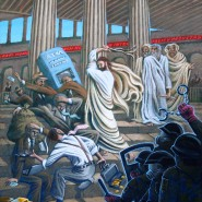 Throw Out Money Changers